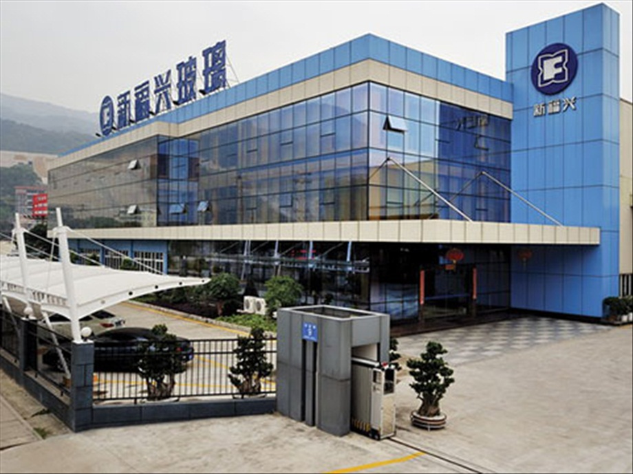 Fuzhou Xinfuxing glass Co.,Ltd.