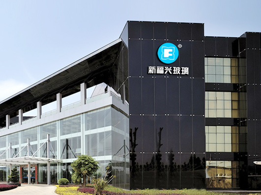 Fujian Xinfuxing Glass Co.,Ltd
